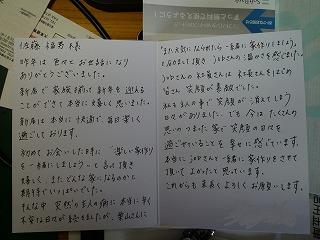 f0197504_10591042.jpg