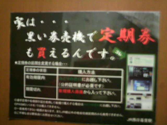 f0024708_5233271.jpg