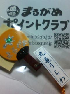 b0020017_0561212.jpg