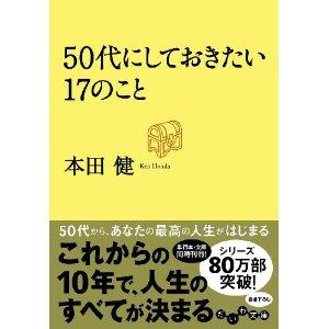 d0004717_6361872.jpg