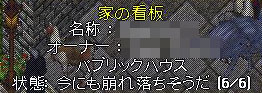 c0184233_19263776.jpg