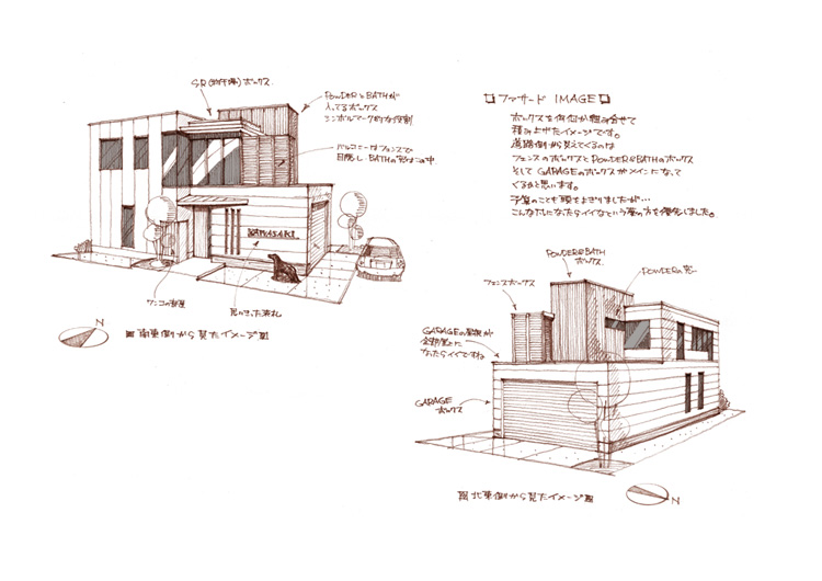 K/HOUSE VOL.1_f0083935_1353161.jpg