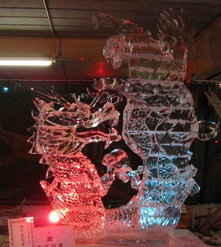 六甲山氷の祭典_b0177436_22272532.jpg
