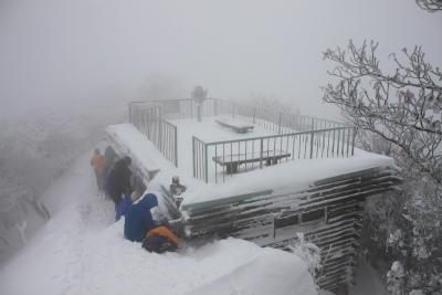 霧氷の高見山_d0055236_22413266.jpg