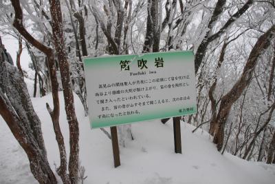 霧氷の高見山_d0055236_22425991.jpg