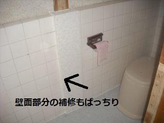 f0031037_21155337.jpg