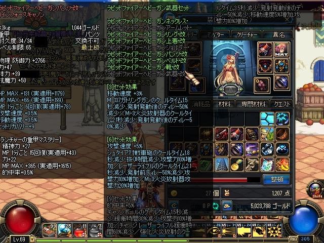 a0214743_14102336.jpg