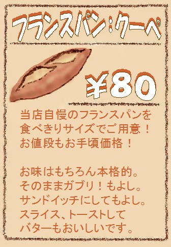 e0256147_1640586.jpg