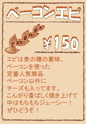 e0256147_1724159.jpg