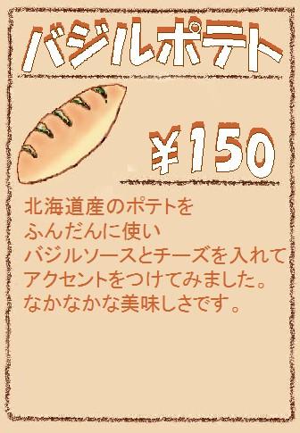 e0256147_17505823.jpg