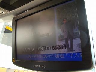 巴士に乗ったら_b0248150_1543622.jpg