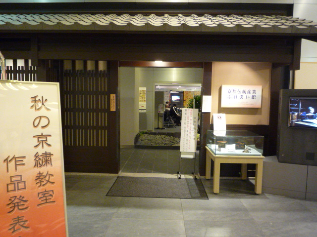 日本刺繍の発表会・福寿の帯に福寿草の刺繍。_f0181251_1519378.jpg