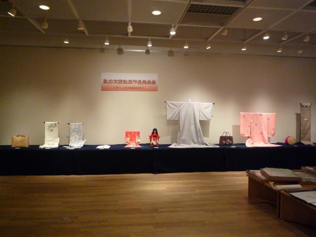 日本刺繍の発表会・福寿の帯に福寿草の刺繍。_f0181251_1632820.jpg