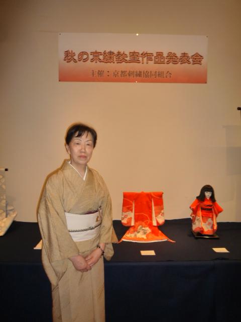 日本刺繍の発表会・福寿の帯に福寿草の刺繍。_f0181251_1636743.jpg
