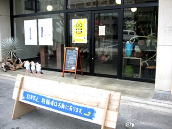 京都でお得な旬の定食 おばんざい_b0153663_17273531.jpg