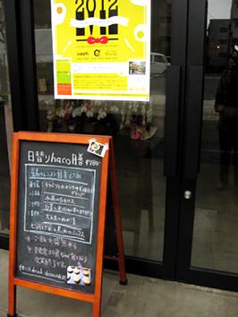 京都でお得な旬の定食 おばんざい_b0153663_17282646.jpg
