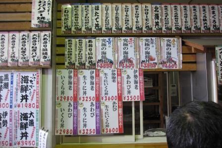 驚きの海鮮丼!でした_a0243064_20205629.jpg
