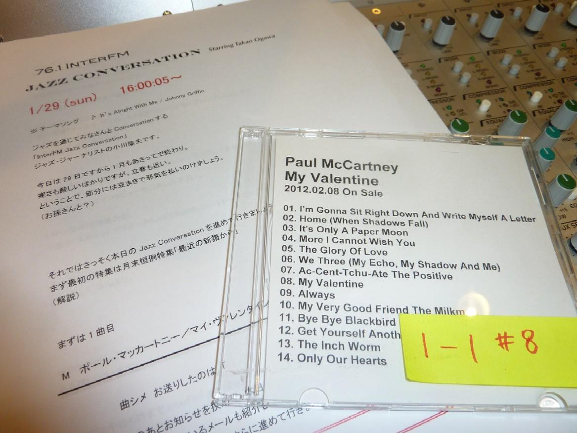 2012-01-28 明日は1月最後の「Jazz Conversation」_e0021965_1055444.jpg