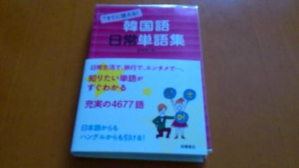 b0106766_2145681.jpg