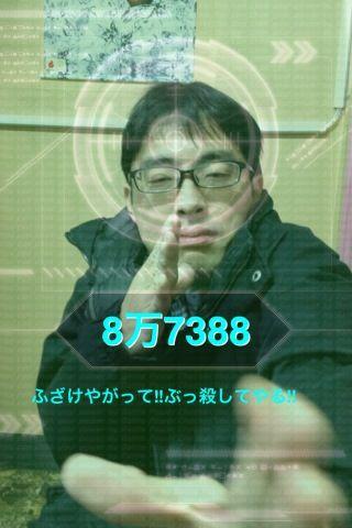 b0204878_22532052.jpg