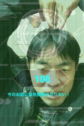 b0204878_22532357.jpg