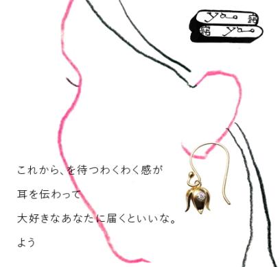 e0118578_1058010.jpg
