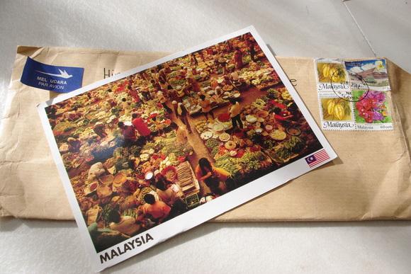 マレーシアからの最初の手紙_b0187479_1039867.jpg