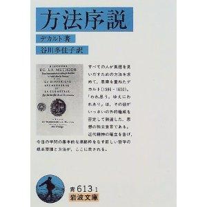 f0157484_16264991.jpg