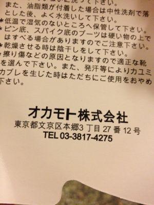 a0155487_1630586.jpg