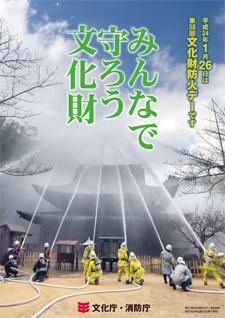 瀬戸内町文化財保護審議会_e0028387_05711.jpg
