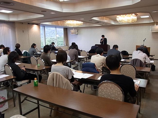 建築士新規免許登録者セミナーに参加しました!_b0186200_1752094.jpg
