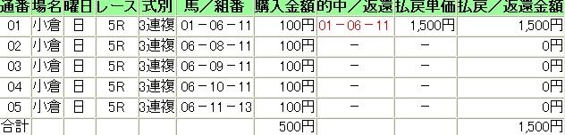 b0096101_23124117.jpg