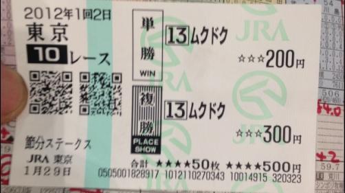 b0096101_23175152.jpg