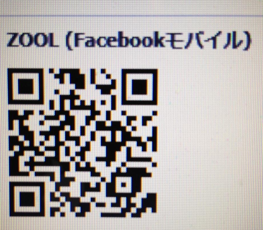 f0200706_1924086.jpg
