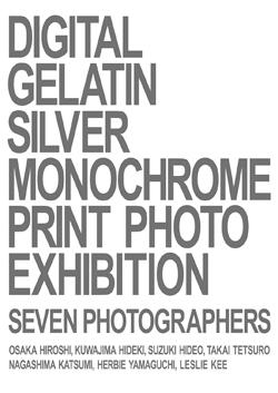 DGSM Print「7人の写真家」展図録。_b0194208_1511145.jpg
