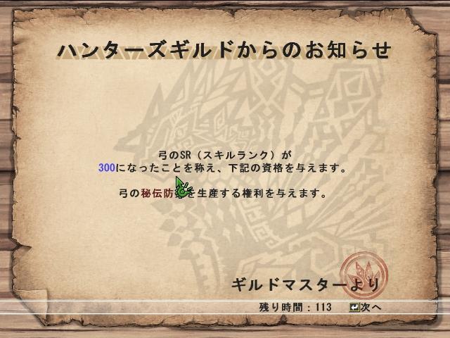 b0241811_20353465.jpg