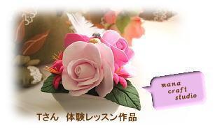 c0169414_9241281.jpg