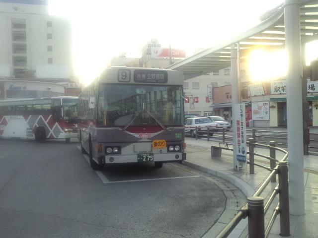 1月28日(土)動労水戸平支部事務所開き_d0155415_1841158.jpg