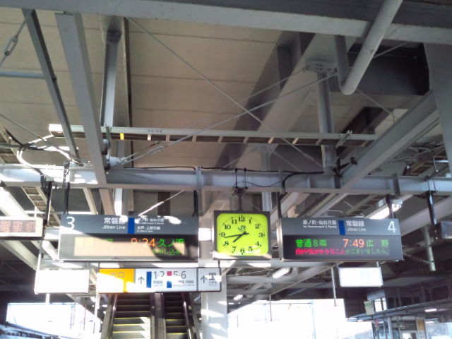 1月28日(土)動労水戸平支部事務所開き_d0155415_1841632.jpg
