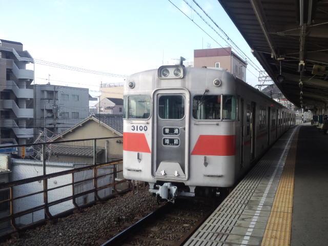 1月28日(土)動労水戸平支部事務所開き_d0155415_184514.jpg