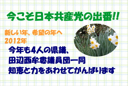 f0129416_22213495.jpg