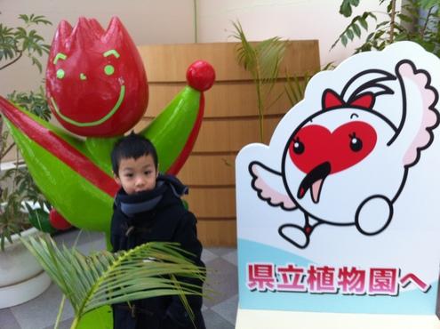 県立植物園へ_a0126418_9329.jpg