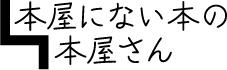 b0246618_1940312.jpg