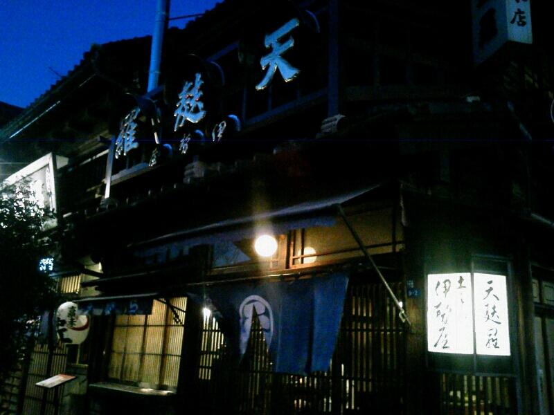 土手の伊勢屋さんで天丼_e0219520_20483131.jpg