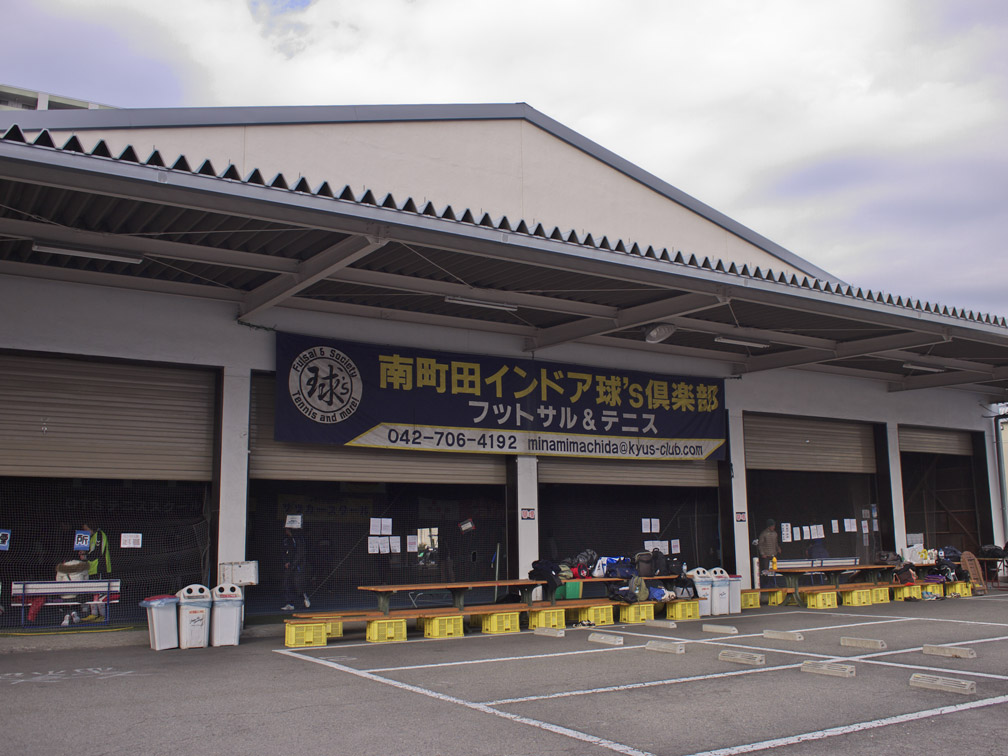 関東大会神奈川県予選会_b0023523_21185552.jpg