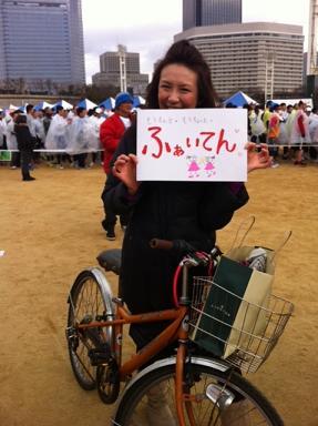 2012大阪ハーフマラソン その1_c0187025_2315592.jpg