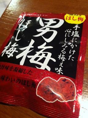 2012大阪ハーフマラソン その1_c0187025_2324936.jpg