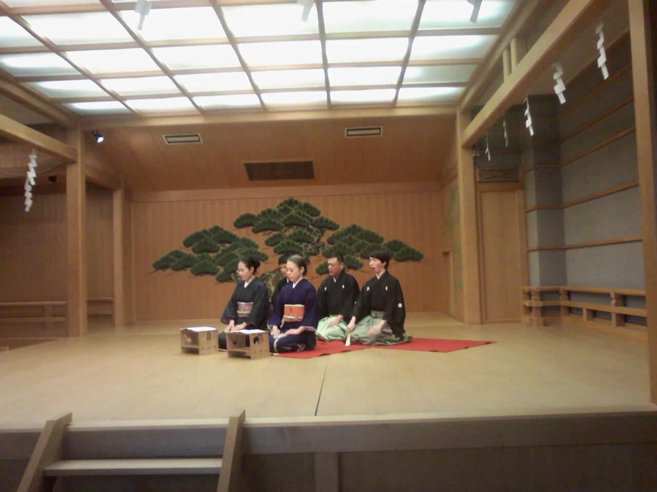 謡♪ in 山中能楽堂_a0088827_14202815.jpg