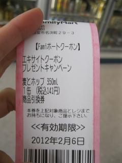 e0239627_2011229.jpg