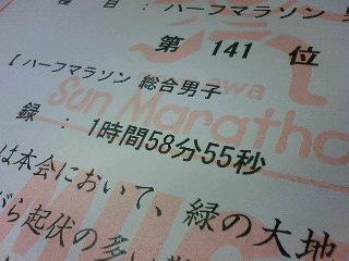 d0163834_20115393.jpg